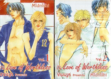 The Love of Worthless (Yuuya) 3 เล่มจบ for18+